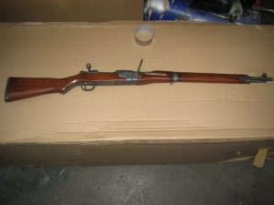 Replica Japanese Type 2 Arisaka Folding - Gun (JR RR021)